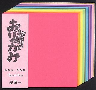 ハート 折り紙 折り紙用紙 : washi.biz